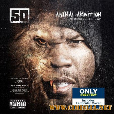 50 Cent - Animal Ambition: An Untamed Desire to Win [Deluxe Edition] [2014 / MP3 / 320 kb]