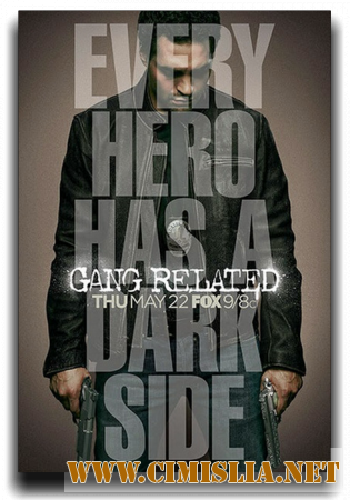 ���������� ����� / Gang Related [01x01-13 �� 13] [2014 / WEB-DLRip]