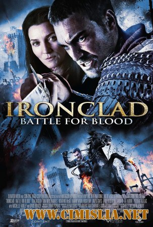 Железный рыцарь 2 / Ironclad: Battle for Blood [2014 / WEBRip]