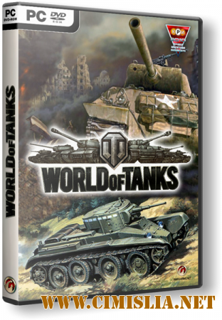 ��� ������ / World of Tanks [v.0.9.7] [MOD] [2014 / RUS]