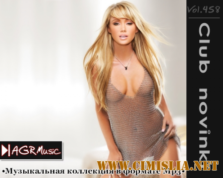 ������� ������� Vol.458 [2014 / MP3 / 320 kb]