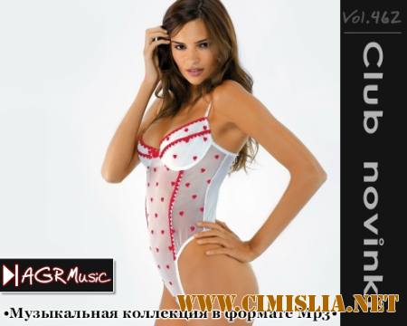 ������� ������� Vol.462 [2014 / MP3 / 320 kb]