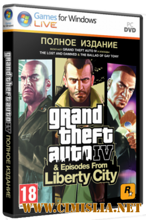 GTA 4 / Grand Theft Auto IV: Criminal Russia [RePack] [2014 / RUS / ENG]