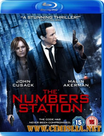 �������� ������������ / The Numbers Station [2013 / BDRip | ��������]