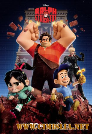 ����� / Wreck-It Ralph [2012 / HDRip  | ��������]