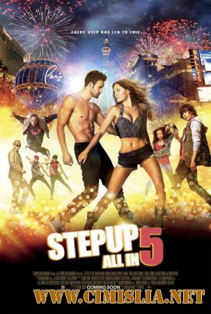 ��� �����: �� ��� ������ / Step Up All In [2014 / WEB-DLRip]