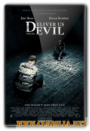 ������ ��� �� �������� / Deliver Us from Evil [2014 / HDRip | ������ ����]