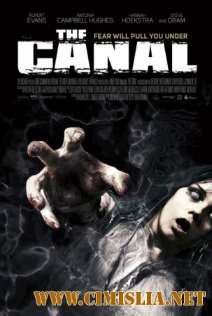 ����� / The Canal [2014 / WEB-DLRip]