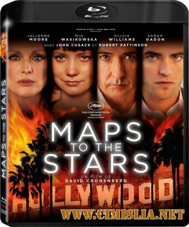 �������� ����� / Maps to the Stars [2014 / HDRip]