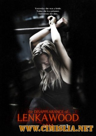 ������������ ����� ��� / The Disappearance of Lenka Wood [2014 / HDRip]