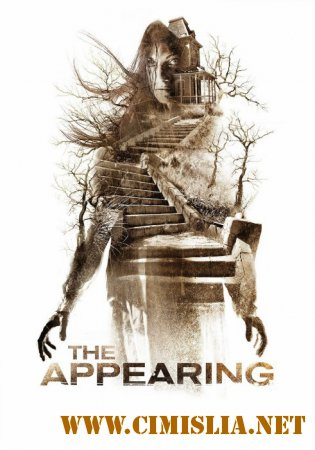 ��������� / The Appearing [2014 / HDRip]
