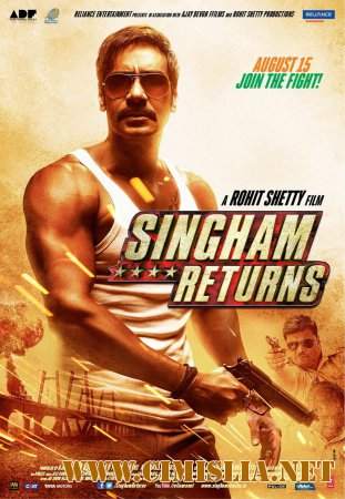 ����������� ������� / ������ 2 / Singham Returns [2014 / HDRip]