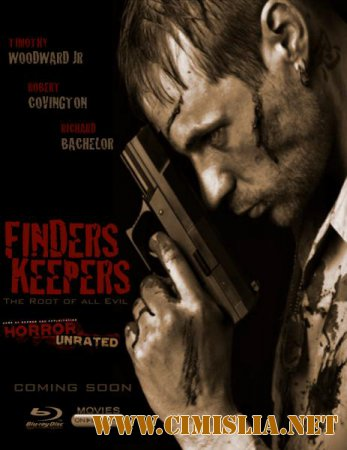 ��� ����� - �� ������� / Finders Keepers [2014 / HDTVRip]