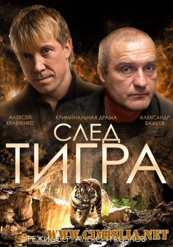 Позывной стая — pozyvnoj staja (2013) | сериал-торрент: скачать.