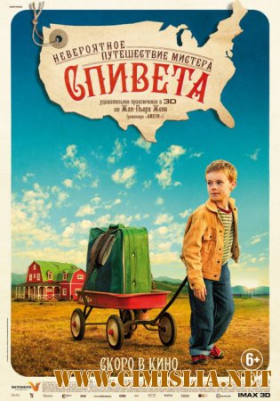 ����������� ����������� ������� ������� / The Young and Prodigious T.S. Spivet [2013 / HDRip]