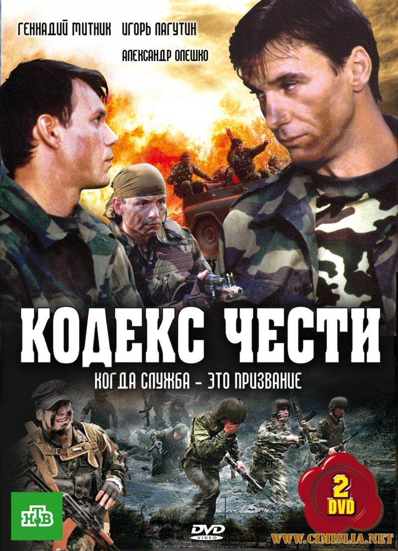 Смотреть онлайн зазель с русским переводом 19 фотография
