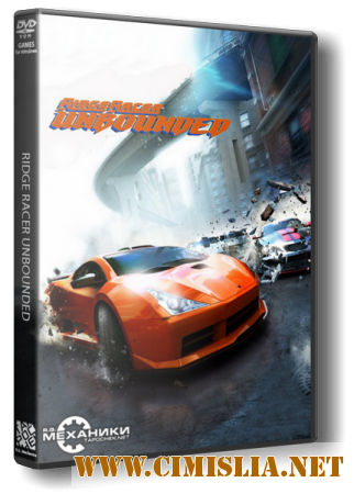 Ridge Racer Unbounded [RePack] [2012 / MULTI6 / ENG / RUS]