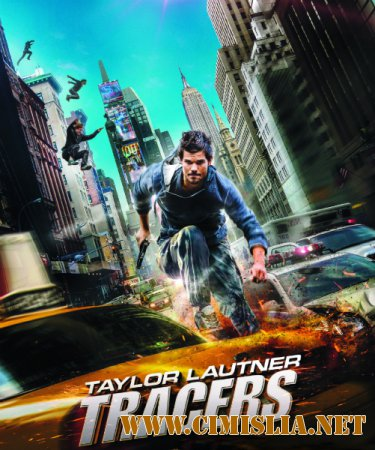 �������� / Tracers [2015 / WEB-DLRip]