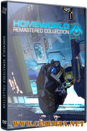 Homeworld Remastered Collection [Update 1] [Steam-Rip] [2015 / RUS / ENG / MULTi6]