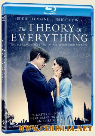 ��������� ������� ������� / The Theory of Everything [2014 / BDRip | ������ ����]
