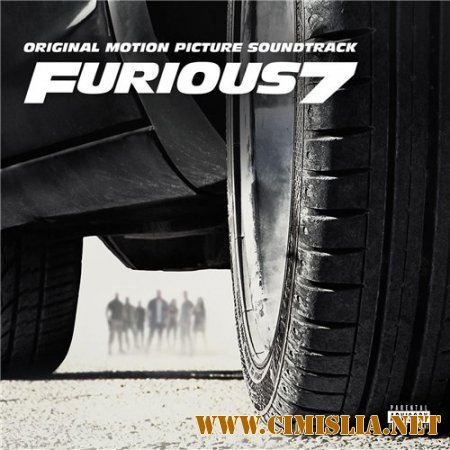 ������ 7 / Furious 7 [Soundtrack] [2015 / MP3 / 320 kb]