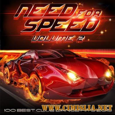 Need for Speed Vol.2 [2015 / MP3 / 320 kb]