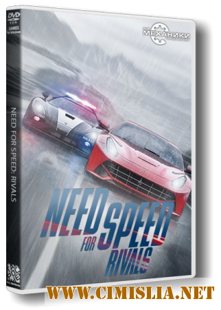 Need for Speed: Rivals [RePack] [2013 / RUS / ENG]
