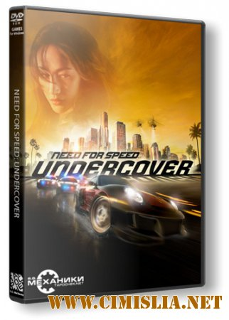 Need for Speed: Undercover [RePack] [2008 / RUS / ENG]