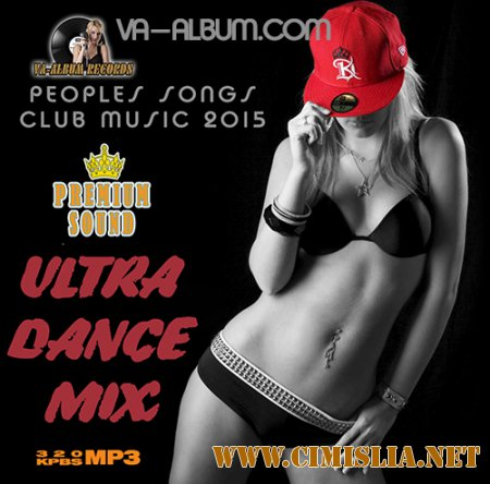 VA-Ultra Dance Mix [2015 / MP3]