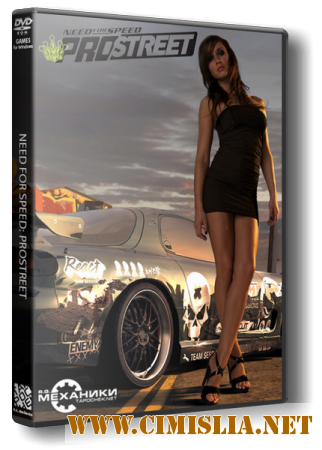 Need for Speed: ProStreet [RePack] [2007 / RUS / ENG]