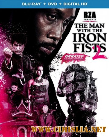 ������� � ��������� �������� 2 / The Man with the Iron Fists 2 [2015 / HDRip]