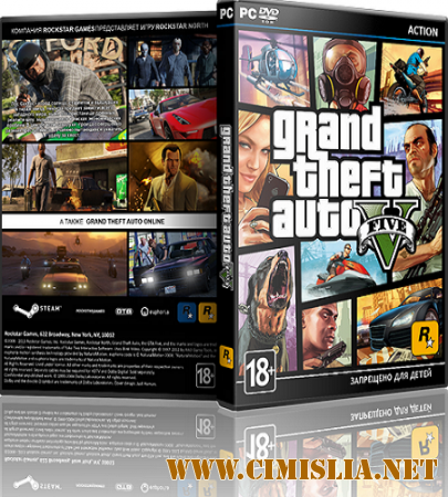 GTA 5 / Grand Theft Auto V [Update 1, Crack V2] [Rip] [2015 / RUS / ENG / MULTi11]