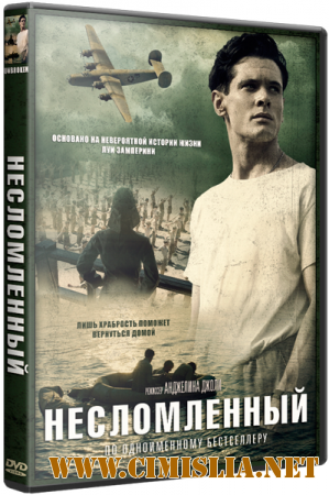 Несломленный / Unbroken [2014 / BDRip | Лицензия]