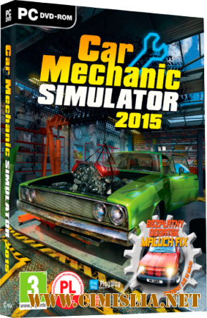 Car Mechanic Simulator 2015 [L] [2015 / RUS / ENG / MULTI17]