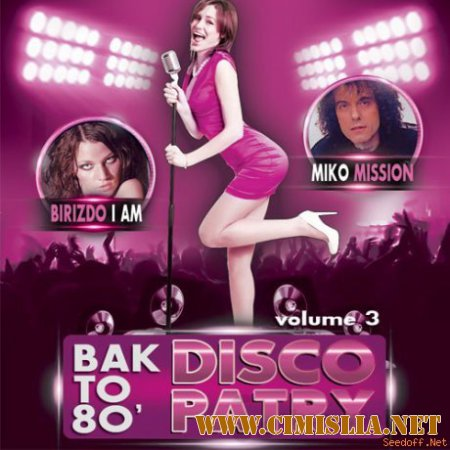 VA - Bak to 80' Disco Party Vol.3 [2015 / MP3]