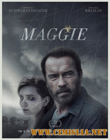 ����� / Maggie [2015 / WEB-DLRip]
