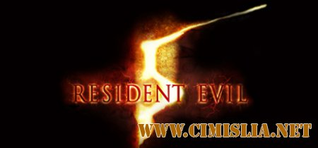 Resident Evil 5 Gold Edition [Update 1] [Патч] [2015]