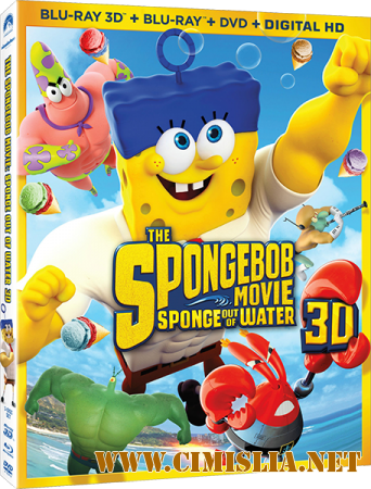 ����� ��� � 3D / The SpongeBob Movie: Sponge Out of Water [2015 / WEBRip]