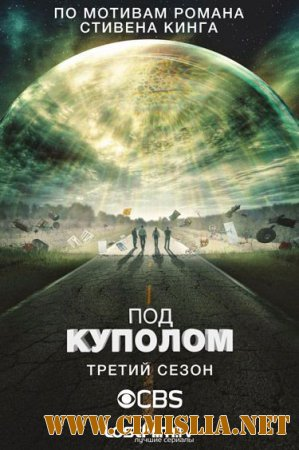 ��� ������� / Under the Dome[03x01-02 �� 13] [2015 / HDTVRip]