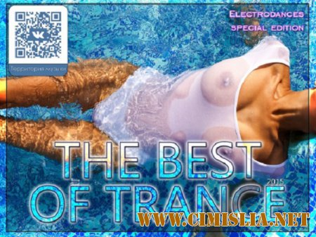 VA - The Best of Trance 2015 [2015 / MP3]