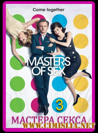 ������� ����� / Masters of Sex [03�01-12 �� 12] [2015 / HDTVRip]