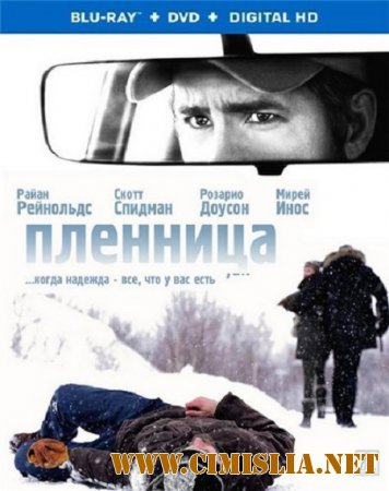 Пленница / The Captive [2014 / BDRip 1080p]