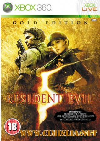 Resident Evil 5 Gold Edition [2015 / RUS]