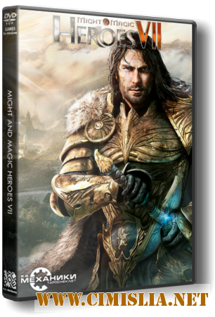 Герои меча и магии 7 / Might and Magic Heroes VII: Deluxe Edition [RePack] [2015 / ENG / RUS]