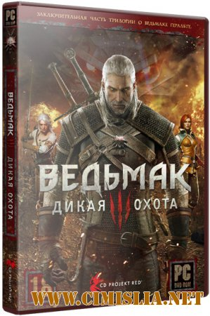 Ведьмак 3: Дикая Охота / The Witcher 3: Wild Hunt + HD Reworked Project [RePack] [2015 / ENG / RUS]