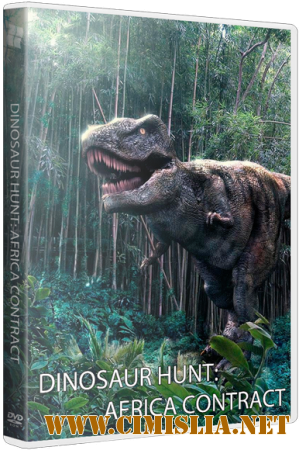 Dinosaur Hunt: Africa Contract [L] [2015 / RUS / ENG / MULTi6]