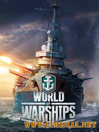 World of Warships [L] [2015 / RUS]