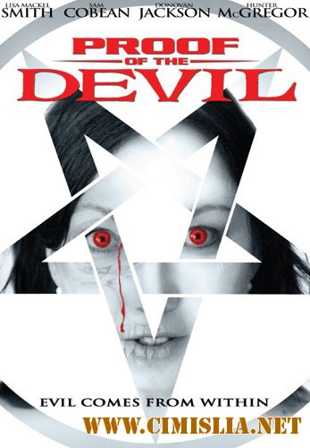 �������������� ������� / Proof of the Devil [2014 / BDRip]