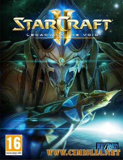 StarCraft 2: Legacy of the Void [RePack] [2015 / RUS]