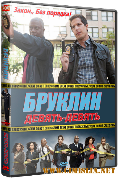 ������� 9-9 / Brooklyn Nine-Nine [03�01-14 �� 23] [2015 / WEB-DLRip]